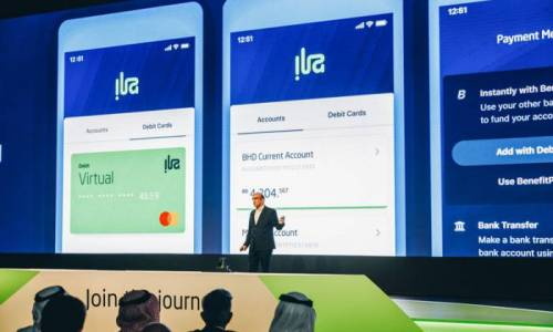 """Bank ABC launches """"ila"""" – its digital, mobile-only bank in Bahrain"""