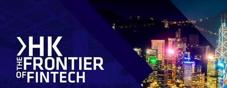 Hong Kong Fintech Frontier